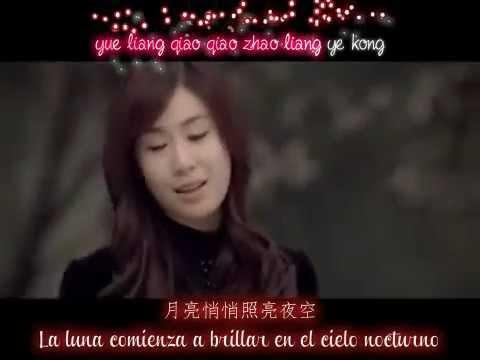 Zhang Li Yin - I Will (Parte 1) [Sub. Español + Karaoke]