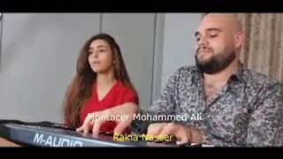 هما مالهم بينا يا ليل - #أنا_وياك  (cover)  راقية ناصر/ منتصر محمد علي
