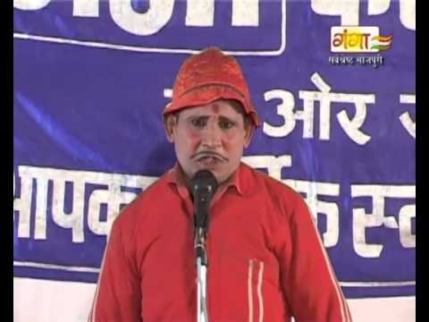 Bhojpuri Nach Programme | तुलसी खेलन चली गजरिया | Nautanki |