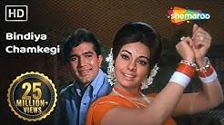 Bindiya Chamkegi | Do Raaste | Mumtaz | Rajesh Khanna |  | Bollywood Evergreen Love Songs