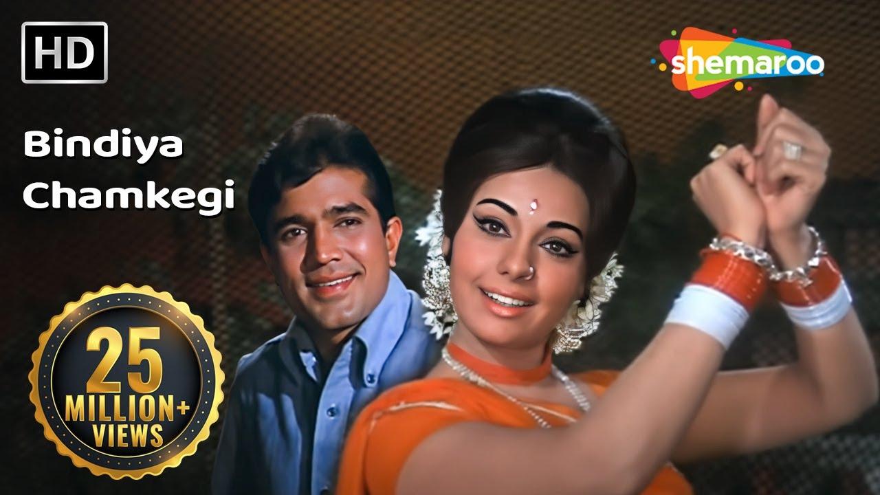Bindiya Chamke Gi with lyrics - YouTube