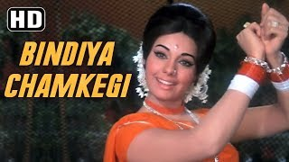 Bindiya Chamkegi - Mumtaz - Rajesh Khanna - Do Raaste - Bollywood Evergreen Love Songs