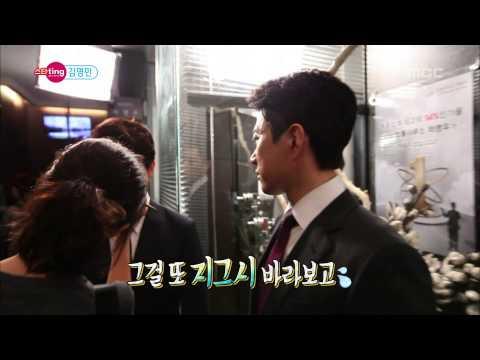 Section TV, Star ting, Kim Myung-min #18, 스타팅, 김명민 20140608