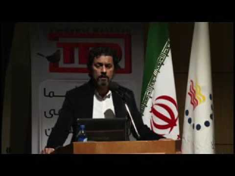 what is your precious asset? | Dr. Shahram Islami | TEDxFerdowsiMashhad