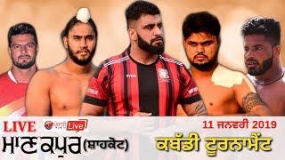 🔴🔴[Live] Manakpur (Shahkot) Kabaddi Cup 11 Jan 2019