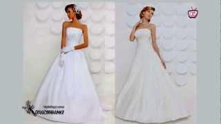 Свадебный салон Кристина - Новая коллекция 2013