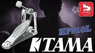 TAMA HP310L - педаль для бас-барабана SPEED COBRA SINGLE DRUM PEDAL