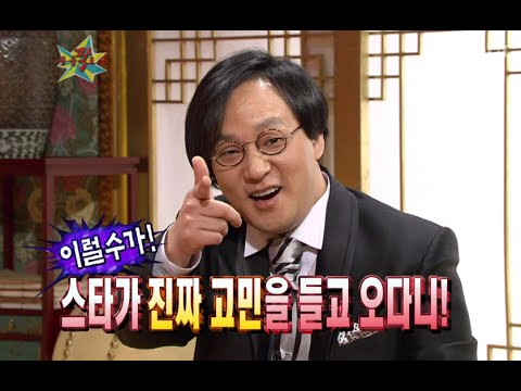 [R.I.P] The Guru Show, Shin Hae-chul #05, 신해철 20070221