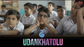 Udankhatolu | Dhh | Naseeruddin Shah | Meghdhanush | Altaf Raja