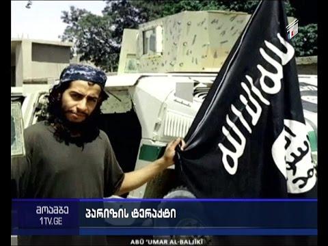 ISISის ახალი სამიზნე  ტერორისტები ვაშინგტონს და კოალიციის წევრ ქვეყნებს ემუქრებიან