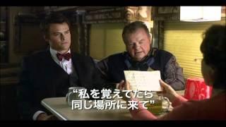 『ニューイヤーズ・ラブ』/12月23日(祝)より全国公開 公式サイト:http...