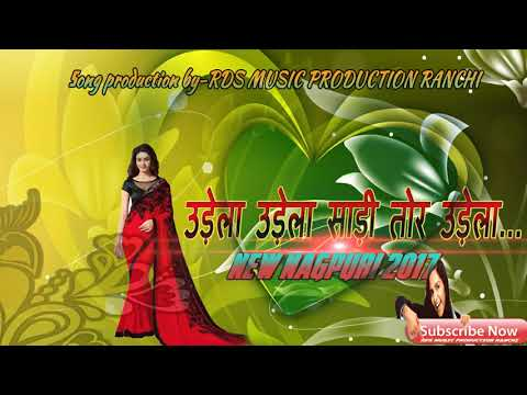Udela Udela Hawa Me Sadi Udela  उड़ेला उड़ेला हवा में साड़ी उड़ेला New Nagpuri 2017