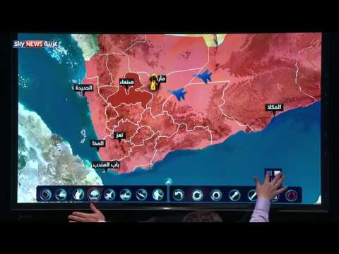 التطورات الميدانية في اليمن  - نشر قبل 1 ساعة