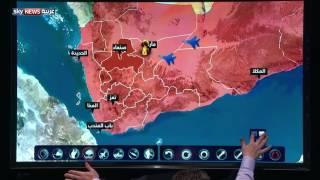 التطورات الميدانية في اليمن
