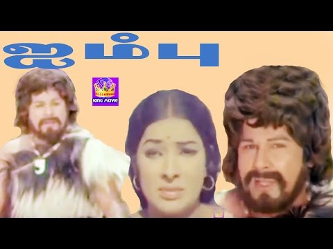 Jamboo-Jaishankar,Manorama,S A Ashokan,Thengaisrinivasan,Mega Hit Tamil H D Full Movie