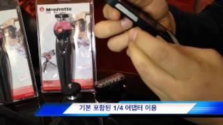 세기피앤씨, 동영상 촬영 최적화 맨프로토 아이폰5 케이…