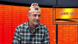Halesi Gufa & Talk Show with Baijahari Bhattarai@omka( Official_2075 thumbnail