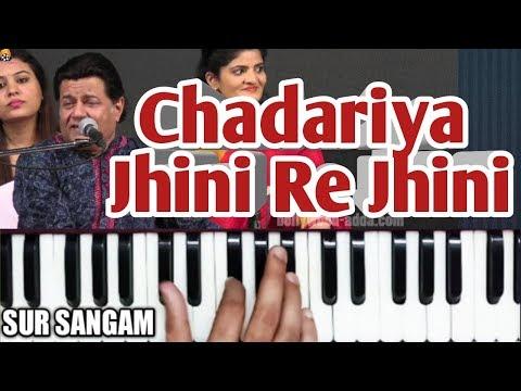 Chadariya Jhini Re Jhini Jhini On Harmonium | Sur Sangam | Anup Jalota Bhajan