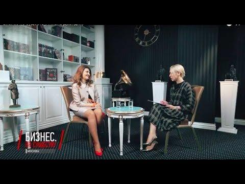 WBC Media. Бизнес по существу: Лиана Давидян, AVRORACLINIC