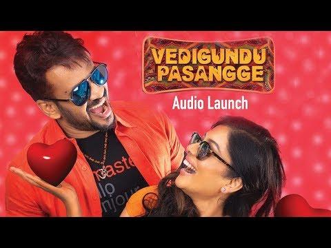 Vedigundu Pasanga - Audio Launch   Janani Balu   வெடிகுண்டு பசங்க