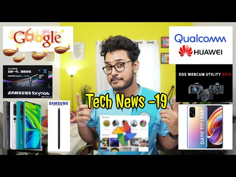 Tech ನ್ಯೂಸ್: Realme X7, Redmi Note 10, Exynos 1080, Vivo X60, Nord N10 & N100, Canon Webcam, S Pen