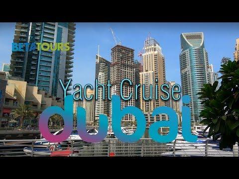 Yacht Cruise Dubai travel guide 4K bluemaxbg.com