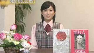2007年11月~2008年10月 紀伊國屋書店調べ キノビジョン 2008年12月20日...