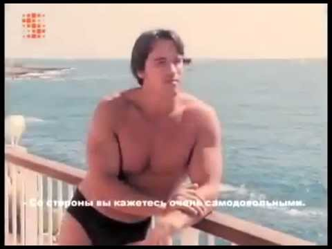 Arnold Schwarzenegger Rare Unreleased Interview about Muscle Mind Connection
