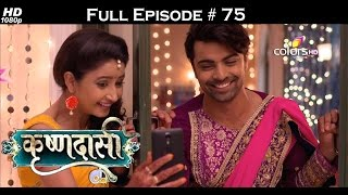 Krishnadasi - 9th May 2016 - कृष्णदासी - Full Episode