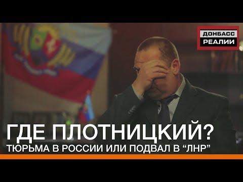 Тюрьма в России