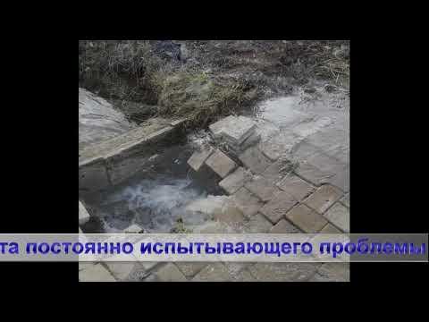 """Порыв воды в районе станции """"Магдалиновка"""""""