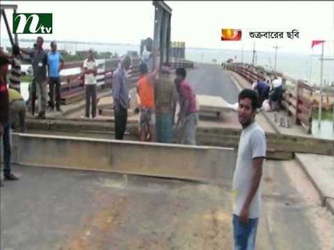 Transport moving normalizes in Dhaka Sylhet highway I News & Current Affairs