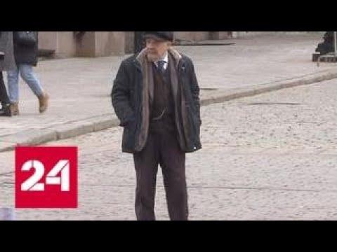 Двойник Сталина просил у иностранца крупную сумму за совместную фотографию - Россия 24