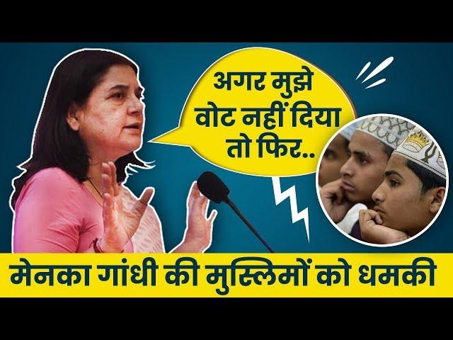 What BJP's Maneka Gandhi told Muslim voters in UP's Sultanpur