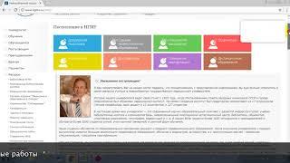 Дистанционное обучение в НГМУ | Личный кабинет НГМУ (ngmu.ru, ngmu.ru/moodle/)