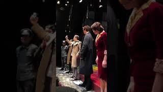 181214 뮤지컬 명동로망스 커튼콜 (서예림 정다희 …