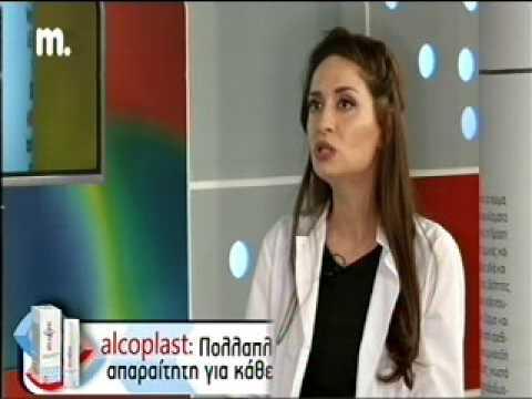Studio Star Nails @ Macedonia TV