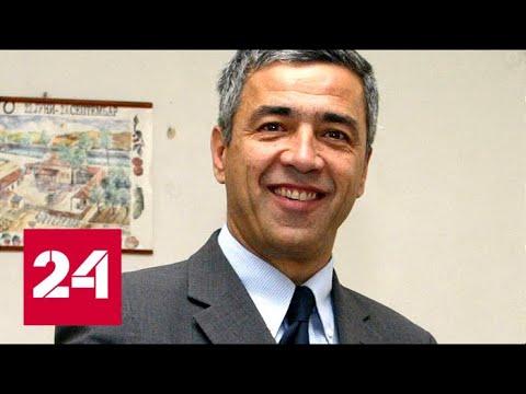Политическое убийство: Белград прервал диалог с Приштиной - Россия 24