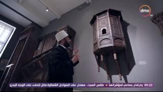 رؤى - اسامة الازهري يعرض بعض القطع الفنية الاسلامية القديمة