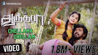 Aaruthra Tamil Movie | Chellama Chellam Video Song | Pa Vijay | Vidyasagar | SAC | TrendMusic