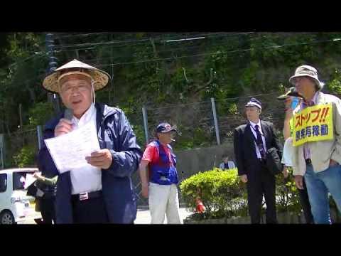 5月7日高浜原発正門前再稼働反対行動(全