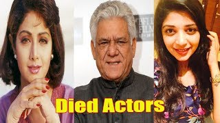 Famous Bollywood Celebrities Who Died In 2017 -2018