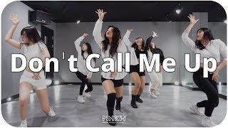 [부천댄스학원/핑크엠] Mabel - Don't Call Me Up / Choreography JaeEun Video