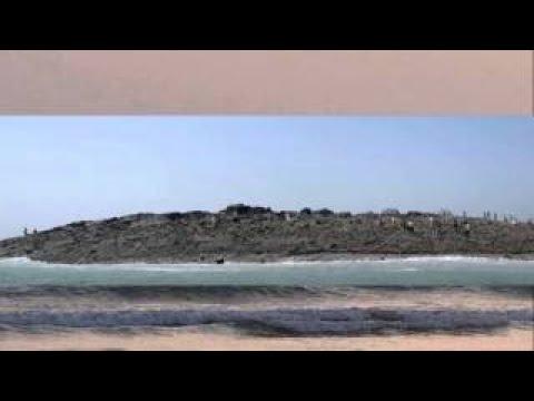 Pakistan 7.7 earthquake creates new island off southwest coast Video
