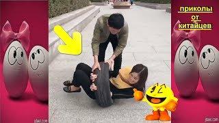 Приколы от Китайцев 35,лучшие видео приколы 2018, китайцы могут все