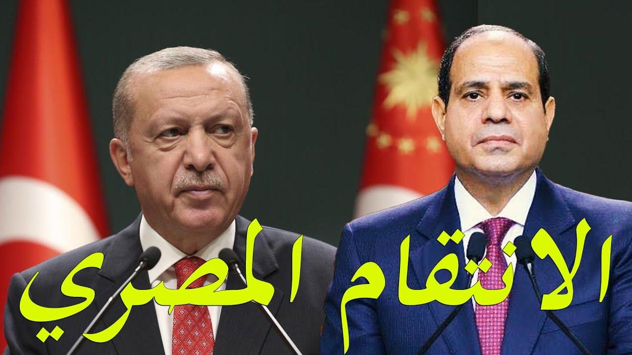 عاجل وضع تركيا الكارثي بعد توقيع الاتفاقية البحرية بين مصر و اليونان