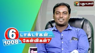 6 Doctorgal 1008 Kelvigal spl live show 02-10-2015 full hd youtube video 2.10.15 | Puthuyugam TV shows 2nd October 2015