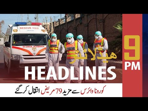ARYNews Headlines | 9 PM | 3rd MAY 2021