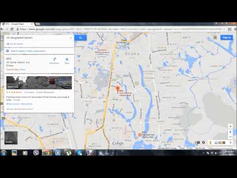 Insert Google Maps In Website Using HTML