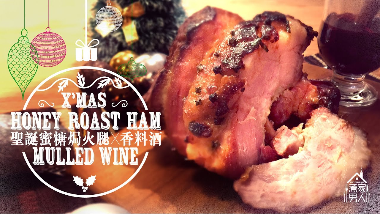 Holiday Ham With Riesling And Mustard Recipe — Dishmaps